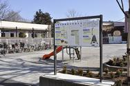 尾山台団地 (上尾市)の写真