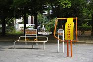 新松戸中央公園 (松戸市)の写真