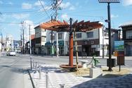 本町ポケットパーク(久慈市)の写真