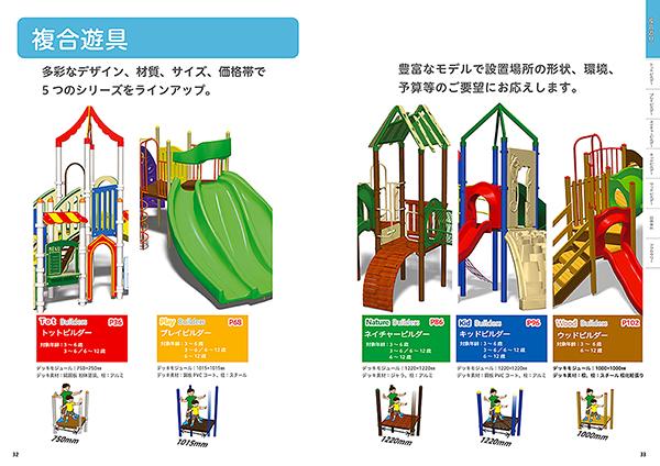 kids2021921-3.jpg